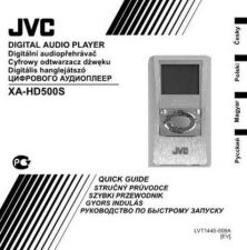 Buy JVC XA-HD500S Service Manual by download Mauritron #277257