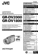 Buy JVC LYT0736-011A 2 Operating Guide by download Mauritron #294454