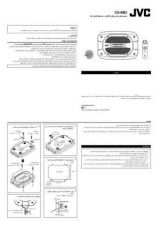 Buy JVC CS-BB2-[5] Service Manual by download Mauritron #281367