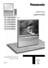 Buy Panasonic TC_22LT1_SP Manual by download Mauritron #301846