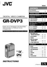 Buy JVC LYT0844-001A Operating Guide by download Mauritron #294584