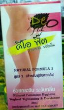 Buy DEO FIT NATURAL SEXUAL FEMININE HYGIENE VAGINAL TIGHTENING & DEODORANT 25 ML.