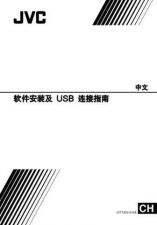 Buy JVC LYT1425-015A 2 Operating Guide by download Mauritron #296566
