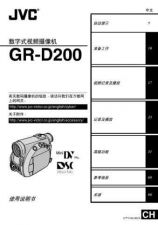 Buy JVC LYT1183-002A Operating Guide by download Mauritron #295453