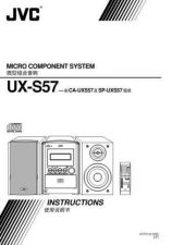 Buy JVC MB295ICS Service Manual by download Mauritron #277514