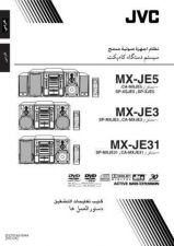Buy JVC MX-JE5-4 Service Manual by download Mauritron #276331