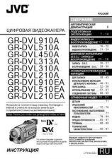 Buy JVC LYT0768-005A 2 Operating Guide by download Mauritron #294517