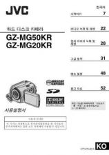 Buy JVC GZ-MG20KR Service Manual by download Mauritron #280960