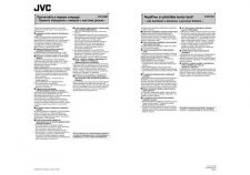 Buy JVC LYT1474-003A 2 Operating Guide by download Mauritron #296853