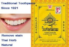 Buy 3 X VISET- NIYOM Toothpaste POWDER Thai Herb Natural For ORALGUM CARE Fresh
