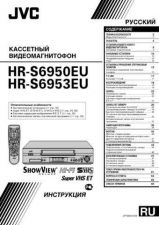 Buy JVC LPT0650-016A Operating Guide by download Mauritron #292538