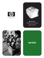 Buy Hewlett Packard LASERJET 1010 by download Mauritron #327499
