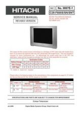 Buy Hitachi SC-0007E1 Service Manual by download Mauritron #286182