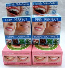 Buy 25g 4 BOX RASYAN PRIM PERFECT HERBAL TOOTHPASTE REDUCE CIGARETTE ANTI BACTERIA
