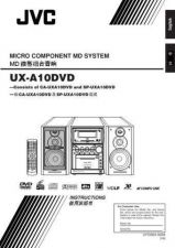 Buy JVC UX-A10DVD-2 Service Manual by download Mauritron #284090