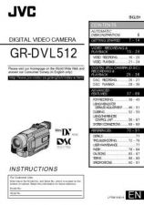 Buy JVC LYT0815-001A Operating Guide by download Mauritron #294563