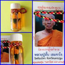 Buy KUMAN THONG BOY IN HOLY OIL PENDANT MIRACLE ITEM LUANG POO UP THAI AMULET