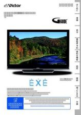 Buy JVC LCT2109-003A_2 Operating Guide by download Mauritron #292144