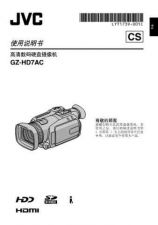 Buy JVC LYT1739-001C Operating Guide by download Mauritron #297839