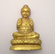 Buy GUMAN THONG MIRACLE POWERFUL KUMAN BOY LUANG BUNG THAI AMULET