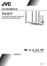 Buy JVC TH-S77-3 Service Manual by download Mauritron #277041