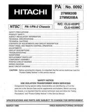 Buy Hitachi 27MM20BA Service Manual by download Mauritron #287704