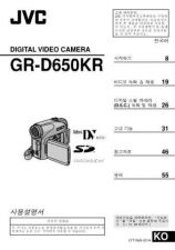 Buy JVC LYT1569-001A Operating Guide by download Mauritron #297222