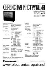 Buy Panasonic Panasonic TC-33A4R Manual by download Mauritron #300827