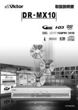 Buy JVC LPT1052-001A Operating Guide by download Mauritron #293963
