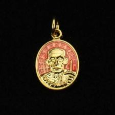 Buy LP Cham Wat Chalong Phuket Brass Coin Powerful Love Money Luck Rare Thai Amulet