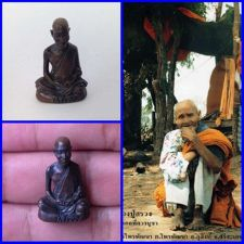 Buy ANGEL WALK THE EARTHLUANG POO SUANG STATUE THAI AMULET BUDDHA