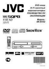 Buy JVC LPT0715-015A Operating Guide by download Mauritron #292654