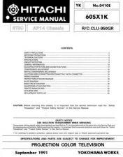 Buy Hitachi 60SX1K Service Manual by download Mauritron #286022