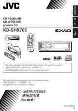Buy JVC KD-SHX705-5 Service Manual by download Mauritron #282276