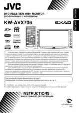 Buy JVC KW-AVX706-7 Service Manual by download Mauritron #275397