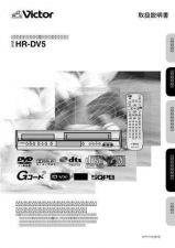 Buy JVC LPT1170-001D Operating Guide by download Mauritron #294251