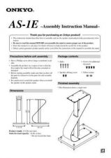 Buy Onkyo AS1E Service Manual by download Mauritron #330842