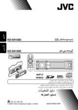 Buy JVC KD-SC800KD-S790-9 Service Manual by download Mauritron #282240