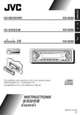 Buy JVC KD-S595-1 Service Manual by download Mauritron #282125