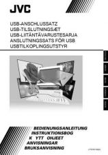 Buy JVC LYT0767-002A Operating Guide by download Mauritron #294512