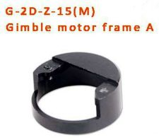 Buy Walkera Gimbal G-2D(M) Parts G-2D-Z-15 Gimble Motor Frame A