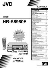 Buy JVC LPT0754-012A Operating Guide by download Mauritron #292821