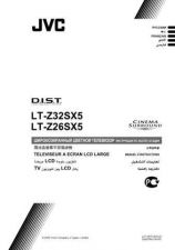 Buy JVC LCT1870-001A-H_FR Operating Guide by download Mauritron #291933