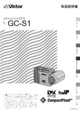 Buy JVC LYT0083-001A Operating Guide by download Mauritron #294286