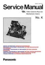 Buy Panasonic K Mechanism Service Manual by download Mauritron #306154
