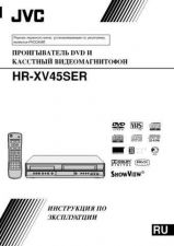 Buy JVC 3834RV0038D-RU Operating Guide by download Mauritron #291136