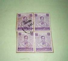 Buy SIAM OLD STAMPS,KING RAMA 9 LOT OF 4 SHEETS,1990 POSTAGE,THAI STAMP,free SHIP
