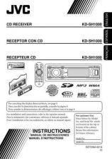 Buy JVC KD-SH1000-3 Service Manual by download Mauritron #282245