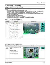 Buy 20080604160244421 F53B-P-EASTASIA CARNELIAN-410-3-DISAS Manual by download Mauritron