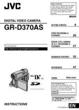 Buy JVC LYT1560-001C Operating Guide by download Mauritron #297206